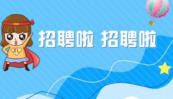 2019年灌云县人民医院公开招聘编制内卫